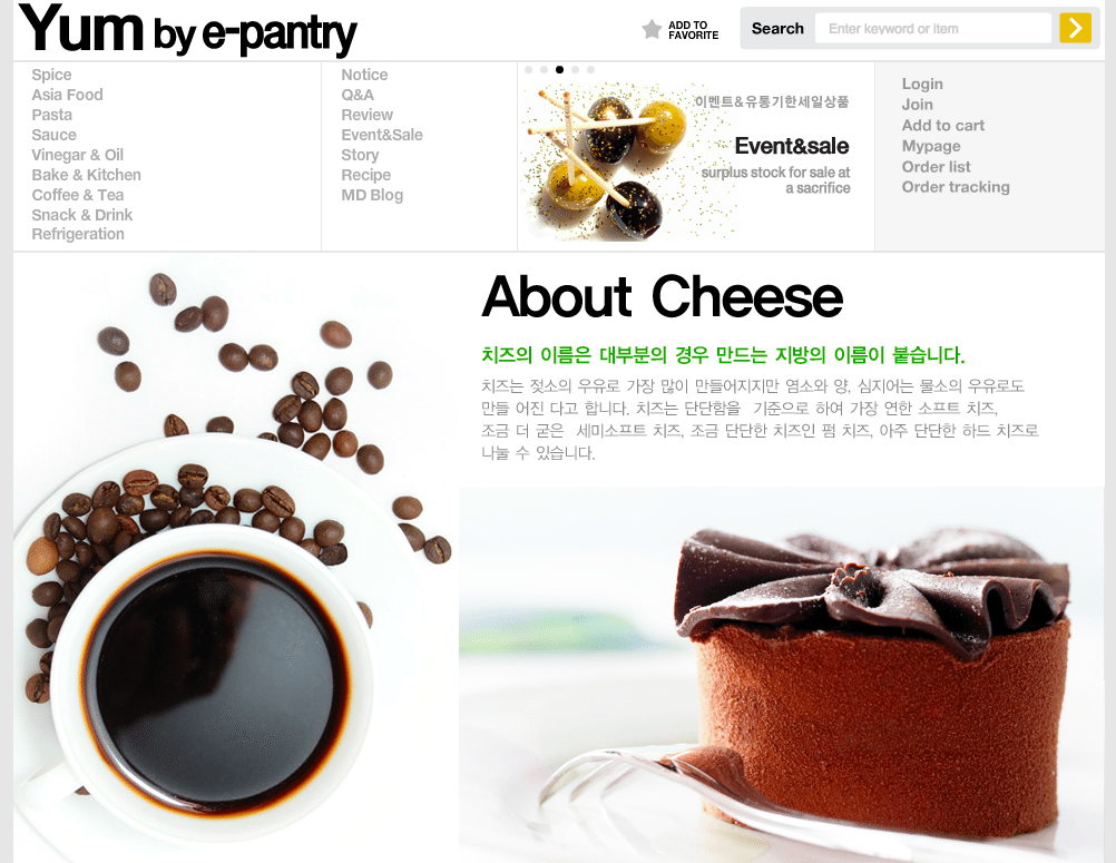 organic foods online in korea