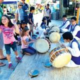 Mato Festival
