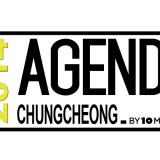 Chungcheong Agenda: November 2014