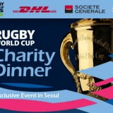 2015 Rugby World Cup Charity Dinner in Seoul