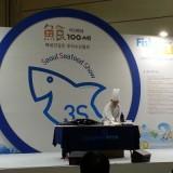 Seoul Seafood Show 2015