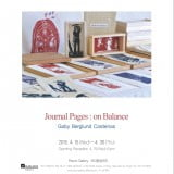 Journal Pages : on Balance by Gaby Berglund Cardenas