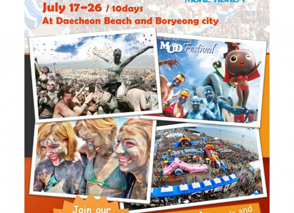 Boryeong Mud Fest Accommodations Made Easy with Travel More Korea