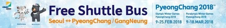 Gangwon Shuttle Banner