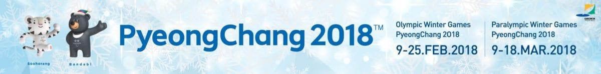 Gangwon Pyeongchan 2018