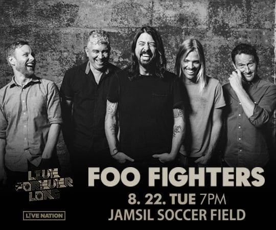 Foo Fighters 540×450
