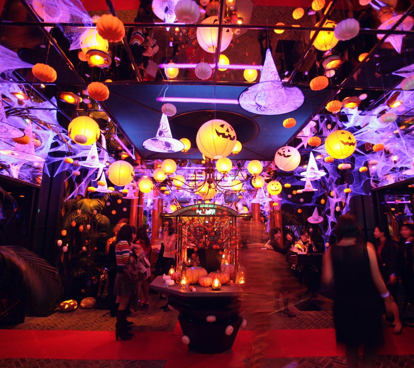 halloween party grand hyatt seoul - Party Halloween