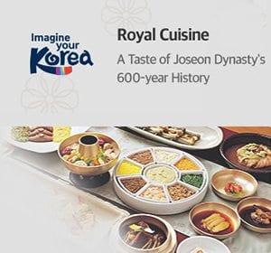 Imagine Korea Sidebar
