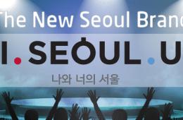 Seoul's new brand I. Seoul. U.