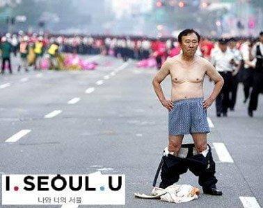 I. Seoul. U. Best meme