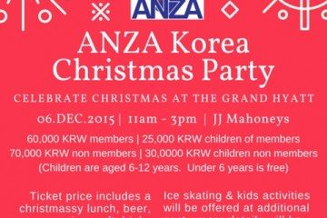 ANZA Family Christmas Party 2015