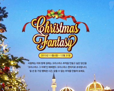 December 2015 Seoul Agenda