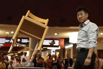 Rocky Byun Chair