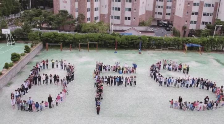 top international schools in korea