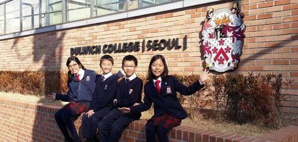 international schools korea