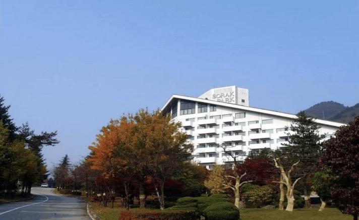casinos in seoul korea Sorak Park Hotel & Casino