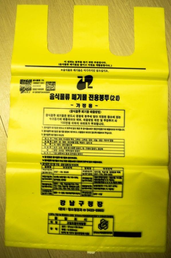 Garbage disposal in South Korea
