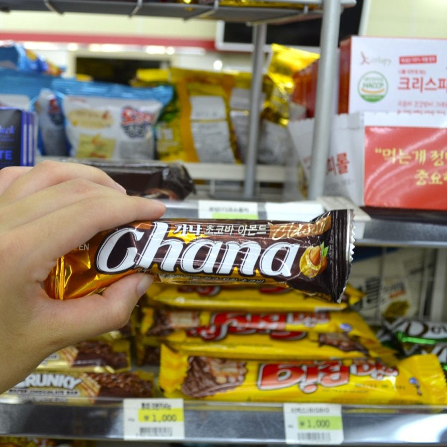 korean convenience stores ghana chocolate