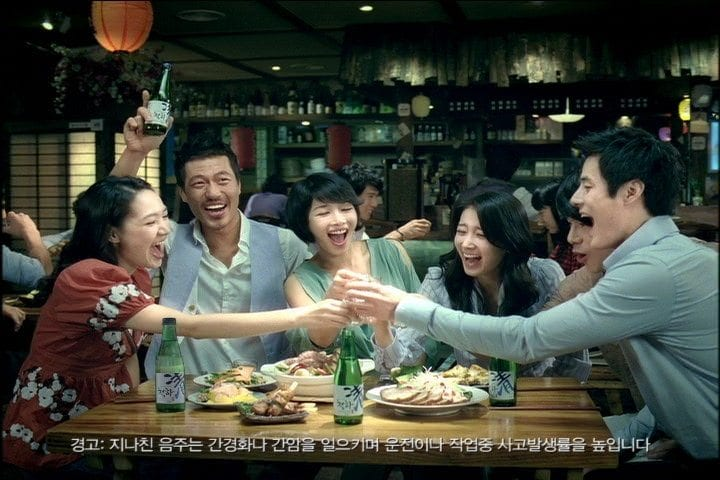 drinking culture in south korea Korean drinking culture can be very complicated to some people new to korea but drinking with others is more than just getting drunk, it's about conveying respect so if you're going to be drinking in korea, be sure to watch this video with all the dos and donts of korean drinking culture.