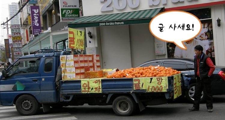 orea grocery tips truck vendor