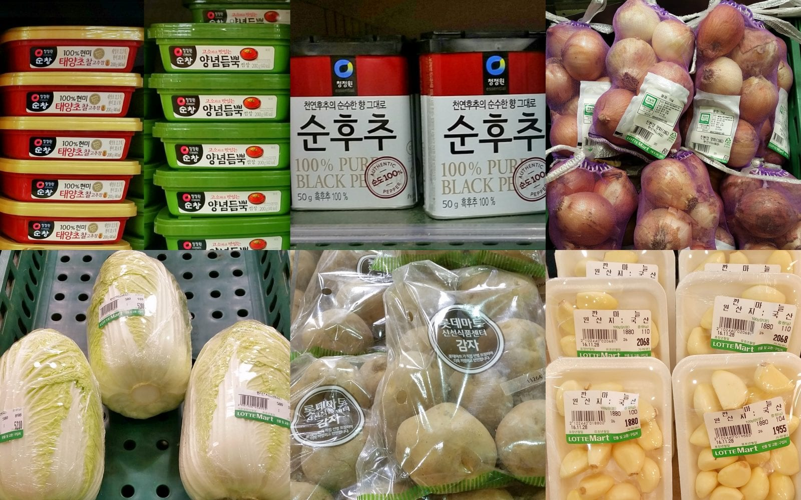 Korean grocery tips other ingredients