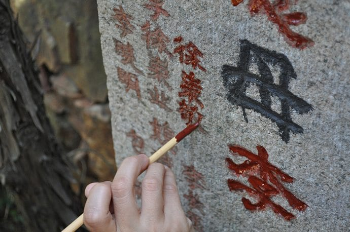 korean superstitions red-name