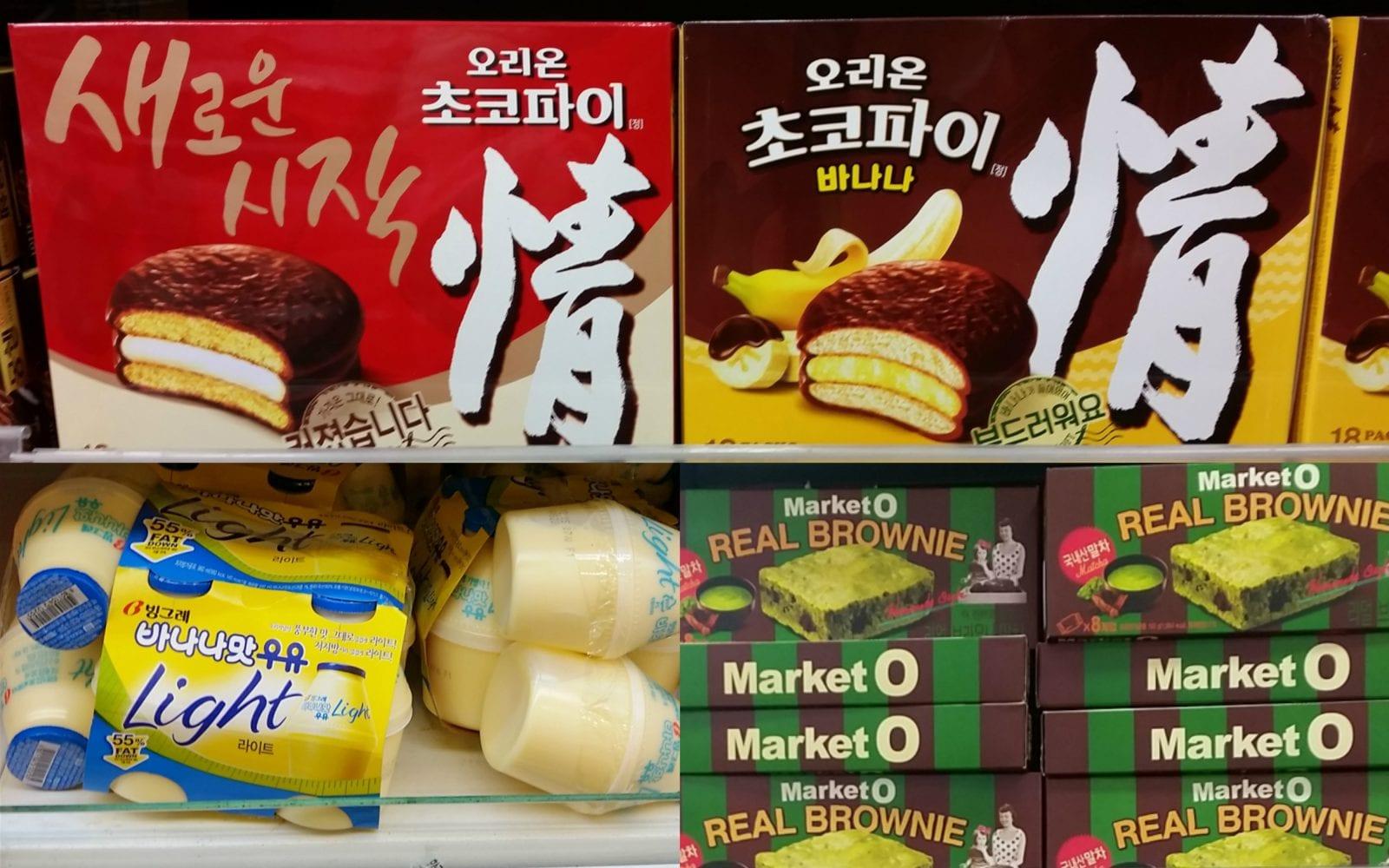 Korean grocery tips sweet snacks