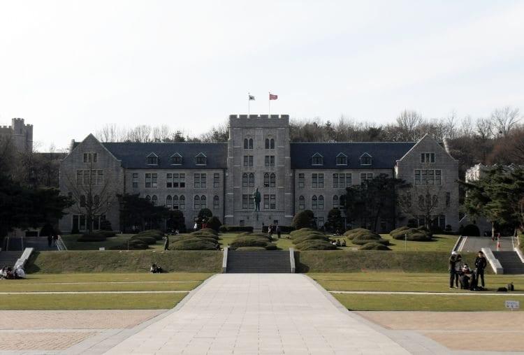 university exchange programs in seoul korea university