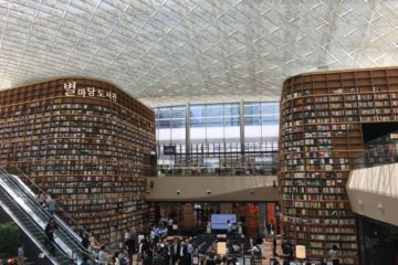 Coex library whole