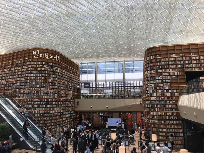 Image result for library at coex mall