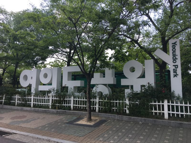 unforgettable day at han river Yeouido Park