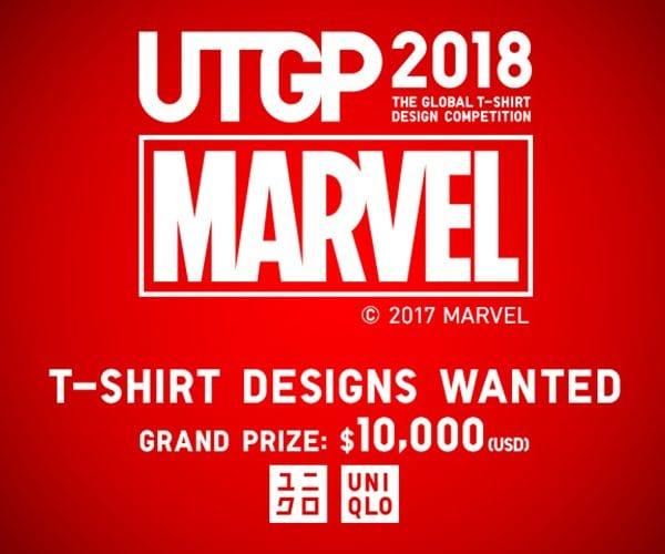 UGTP 2018 300×250