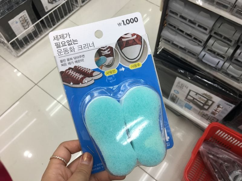 daiso shoe cleaner