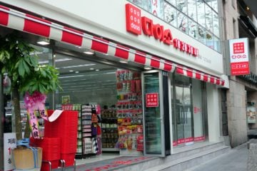 must have daiso items in korea
