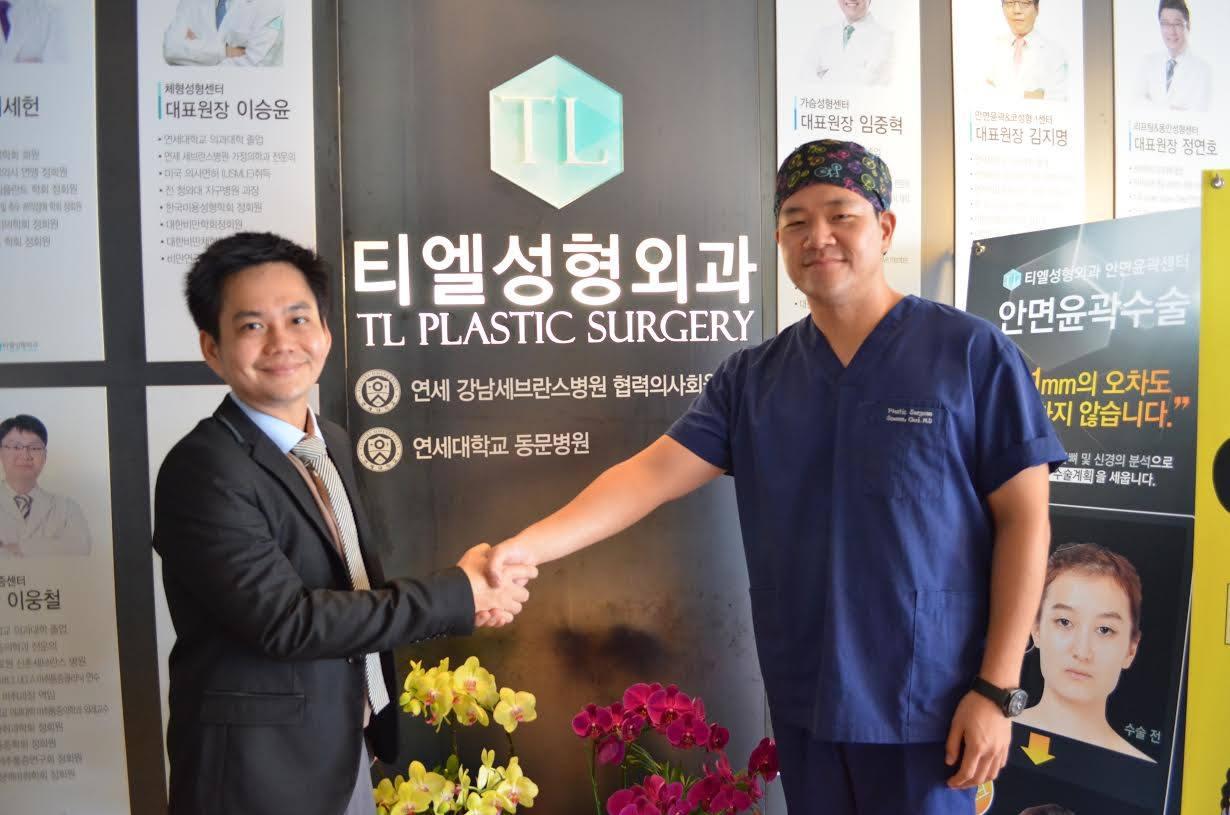 Plastic Surgery In Seoul TL Plastic Surgery