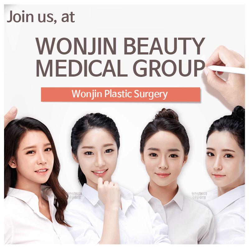Plastic Surgery In Seoul Wonjin Beauty