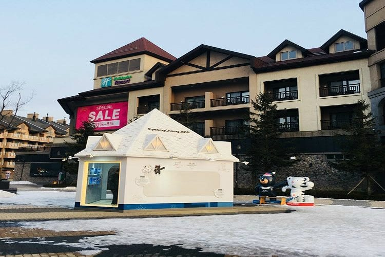 Guide to Pyeongchang 2018 Winter Olympics - Holiday Inn