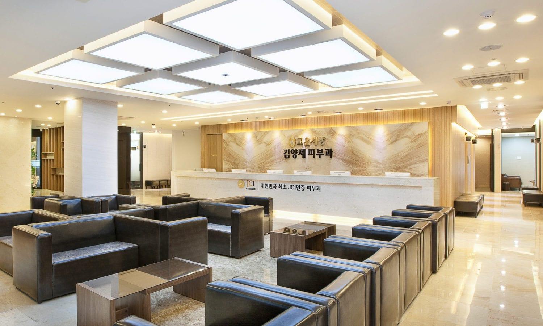 Gowoonsesang Kim Yang Che Skin Clinic Dermatologist Busan