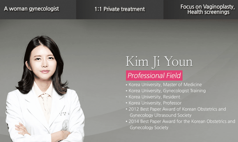 Y Queen Woman Clinic English Speaking OBGYN Seoul