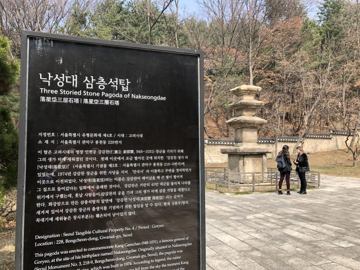 Korea Buddhism Women Nakseongdae
