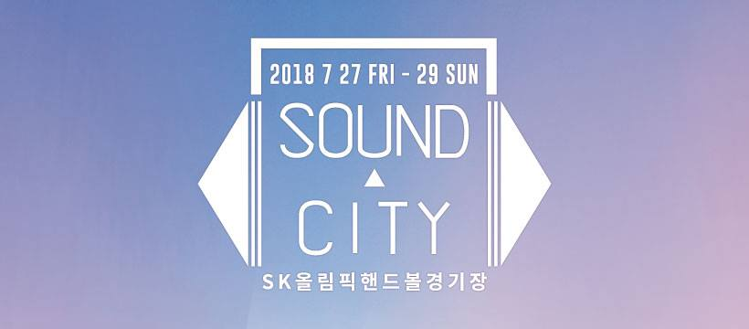 Sound City What's On July Seoul 2018