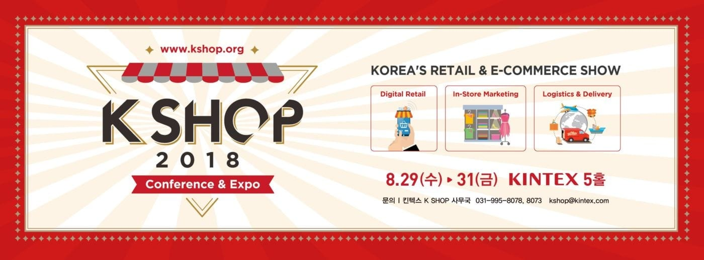 10 Business Networking Event August K-shop 2018 KINTEX