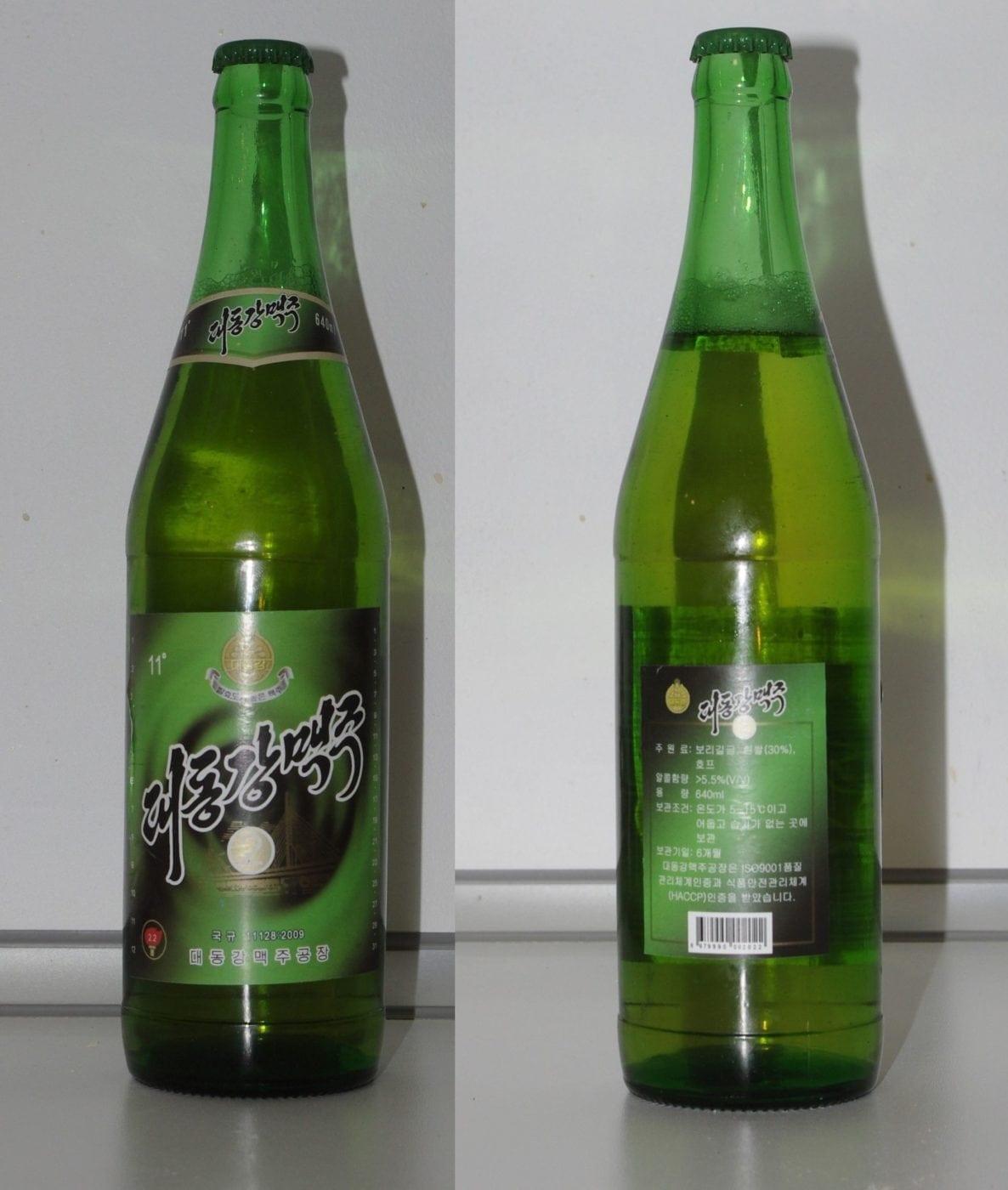 Taedonggang Beer (대동강맥주) Craft Beer Summer Korea