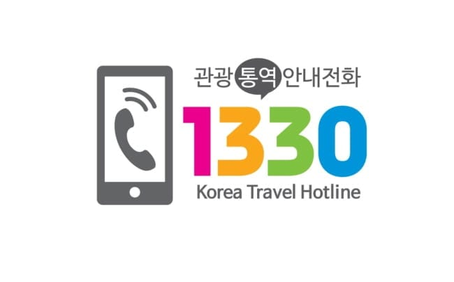 tourism hotline