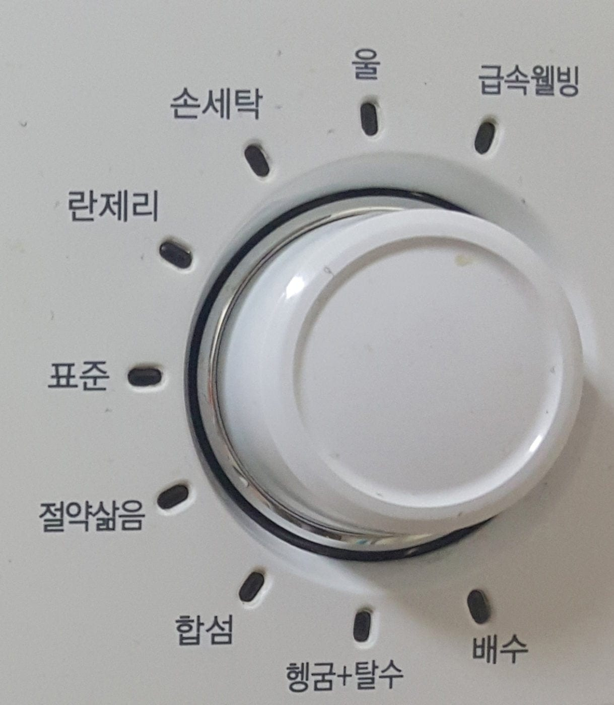 How To Use A Korean Laundry Machine | 10 Magazine