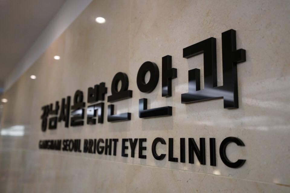 10 English speaking Optometrists in Korea Gangnam Seoul Bright Eye Clinic Seoul lasik