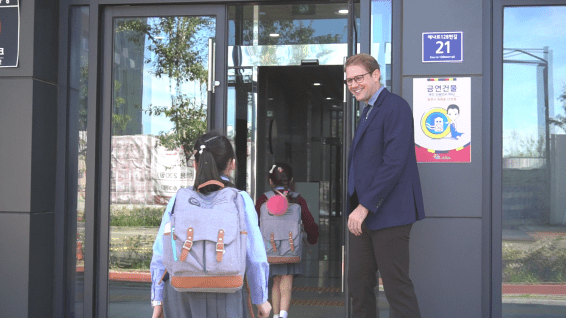 saint paul jinju international school